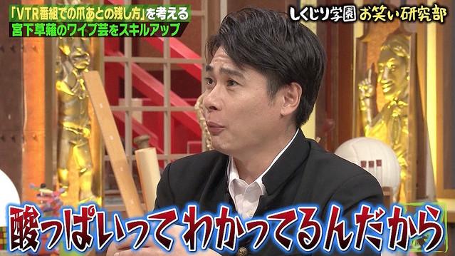 「はねトび」以外のレギュラーが終了し 芸人引退も考えたキンコン梶原雄太