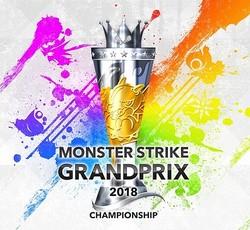 優勝なら3000万円、eスポーツ「モンストGP 2018」