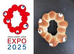 左は大阪・関西万博のロゴマーク、右は松永健太さんが作ったパン