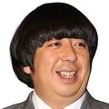 日村勇紀は「かわいい男を囲う」以前同居していたバカリズムが明かす