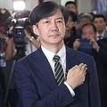韓国チョ・グク法相の弟に逮捕状発付に関する審査「虚偽訴訟」の疑い