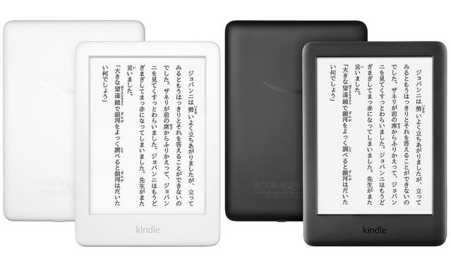 アマゾンが新Kindle(第10世代)を発表。フロントライトを備え暗がりでも読書が可能に