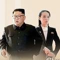 金正恩氏(左)は権限の一部を妹の与正氏に委任したとされる(コラージュ)=(聯合ニュースTV)