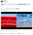 赤透明の暗記シートを使うだけ 簡単に撮れる「エヴァ風写真」が話題