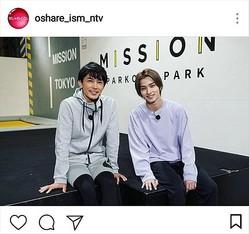 横浜流星が「おしゃれイズム」出演。藤木直人とパルクールにも挑戦!/※画像は「おしゃれイズム」公式Instagram(oshare_ism_ntv)スクリーンショットです