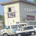株式会社うんこ(画像はつーちゃん@tsuchan_1000rrさん提供)