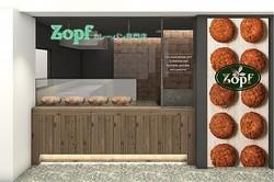 パン好きの聖地として話題の「Zopf」が東京初出店