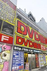 新橋駅前にある個室ビデオ店「金太郎」。防音ルームにリクライニングシート完備で、シャワーも利用できる