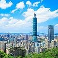 外務省は先日、2021年版の「外交青書」を報告した。このなかでの台湾に関する言及に中国は強く反発しているが、中国メディアの捜狐はこのほど、中国国防部の呉謙報道官が日本に対して「台湾に対して手を伸ばすのは危険な行為だ」と警告したことを紹介する記事を掲載した。(イメージ写真提供:123RF)