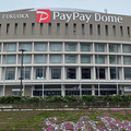 ソフトバンクは18日、緊急事態宣言下中の本拠地PayPayドームでの主催試合を無観客開催にすると発表した【写真:福谷佑介】