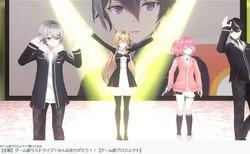 部 現在 ゲーム 4人組バーチャルYouTuber「ゲーム部プロジェクト」終了へ 残るメンバー1人は活動継続(KAI
