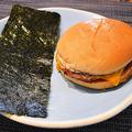 +10円で作る「激ウマ」バーガー