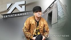 YGの梁氏(コラージュ)=(聯合ニュース)