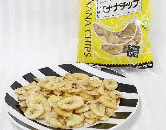 バナナ チップス 歌
