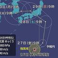 台風12号が異例の関東ルート 酷暑一段落も西日本再び大雨警戒