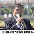 千原ジュニアが石破茂氏の人柄を評価「24時間ずっと政治のこと」