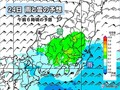 週末は広く雨や雪 関東甲信では大雪の...