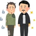 「日本は格差社会」は本当か 社会発展には努力も必要