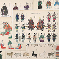 日本初の日本史事典「国史大辞典」想像を超える絵図ページ
