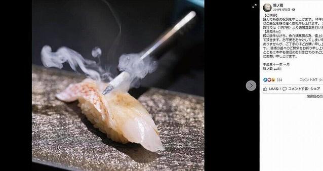 [画像] 「はんだごて」でイカ炙る寿司店が物議 衛生的に問題ない?工具メーカー、保健所に聞いた