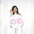 吉高由里子、BTSからのコメントに大喜び「超うれしい」