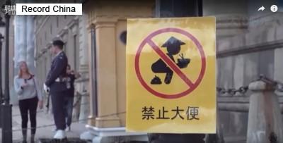 [画像] 現地大使館も激怒した「中国人侮辱」のスウェーデンのテレビ番組の内容とは