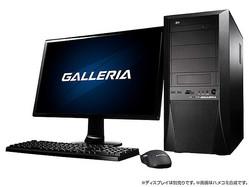 サードウェーブ、GeForce RTX2060 Super / 2070 Super 搭載パソコンを発売