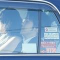7月19日の朝7時ごろ、自宅を出た小室さんと佳代さんはタクシーに乗り込んで勤務先へ