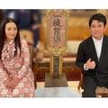 仲間由紀恵&唐沢寿明 ともに「格付け」に出演した際の2ショット