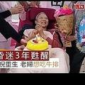 植物状態から意識を取り戻した67歳の女性(画像は『自由時報電子報 2019年3月12日公開 YouTube「七旬老婦車禍摔成植物人 昏迷3年甦醒「想吃牛排」」』のサムネイル)