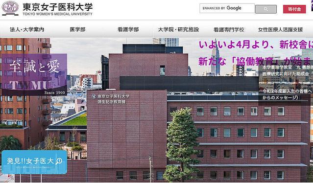 [画像] 東京女子医大「全員PCRで授業再開」に学生反発 「検査の必要あるか」「感染不安」...嘆願書も