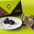 Ura「チョコスチームケーキ」
