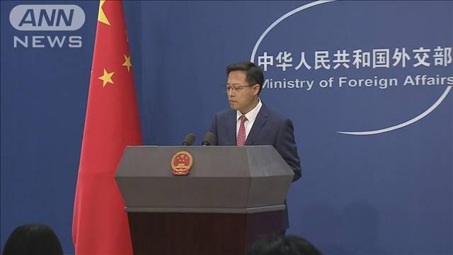 [画像] 「干渉許さない」 日本政府の懸念に中国反発