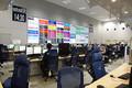 スマホの通信のその先、知っていますか?NTTドコモの心臓部「ネットワークオペレーションセンター」を紹介!ドローン活用など災害への対応も拡充【レポート】