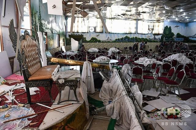 [画像] アフガニスタン首都の結婚式場で爆発、63人死亡
