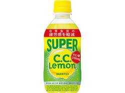 """疲労感を軽減!「C.C.レモン」が""""スーパー""""になって新登場"""