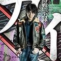 舞台「賭博黙示録カイジ」のキービジュアル (C)福本伸行・講談社/DMM STAGE