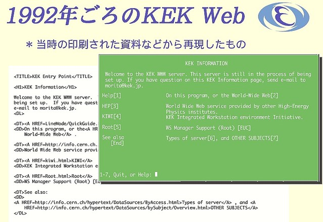 1992年の今日、日本最初のホームページが公開されました:今日は何の日?