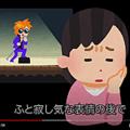 ゴールデンボンバー「バブルはよかった」仮MVのYouTube動画より