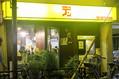 台東区根岸の純喫茶「DEN」の「グラパンセット」が衝撃的