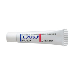 [第3類医薬品] 1,200円+税/資生堂薬品