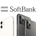 ソフトバンク iPhone11 シリーズ