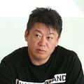 ビジネスではモノや価値観を「捨てるべき」堀江貴文氏の思想
