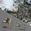 外交部庁舎(資料写真)=(聯合ニュース)