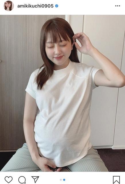 菊地 亜美 妊娠 菊地亜美、産後ダイエット失敗で謝罪 友達に「妊娠中より太った?」と言われる