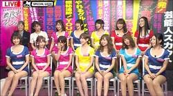 美脚美女軍団・恵比寿マスカッツ 1.5/(C)AbemaTV