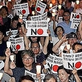 過去の日本への批判と現在の問題が混線している(EPA=時事)