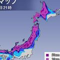年末、強い寒波で日本海側は大雪 太平洋側は厳しい寒さに