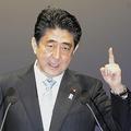 安倍氏 自民党の「トランプ化」