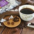 成城石井 冬に食べたいチョコ6選